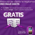 ONO regala a sus clientes 100 minutos y 100 MB móviles