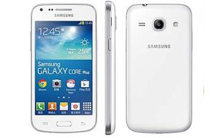 Samsung Galaxy Core Plus en Yoigo