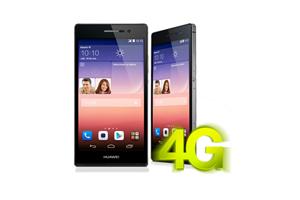Huawei Ascend P7 ahora en Amena.com