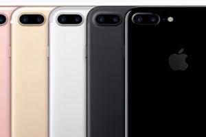 El iPhone 7 llega mañana a Amena
