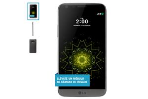 Sólo en Yoigo: el LG G5 Titán al mejor precio y ¡con CAM Plus de regalo!