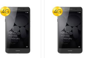 Con Jazztel te puedes llevar el Huawei Y5II con tarifa y 0% de pago inicial