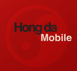 Logo de Hong da Mobile