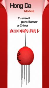 Imagen publicitaria de Hong da Mobile
